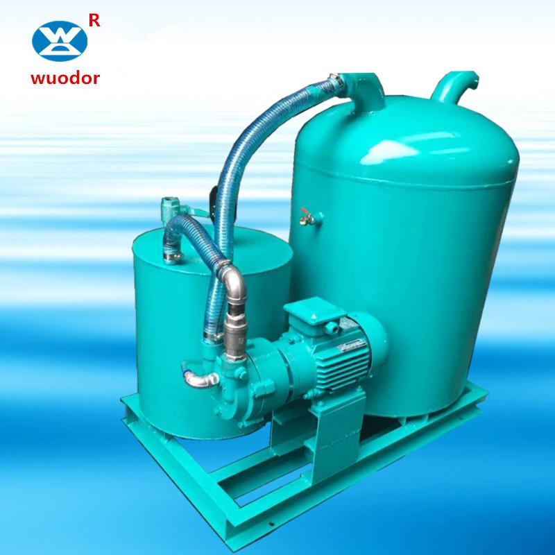 真空引水装置系统